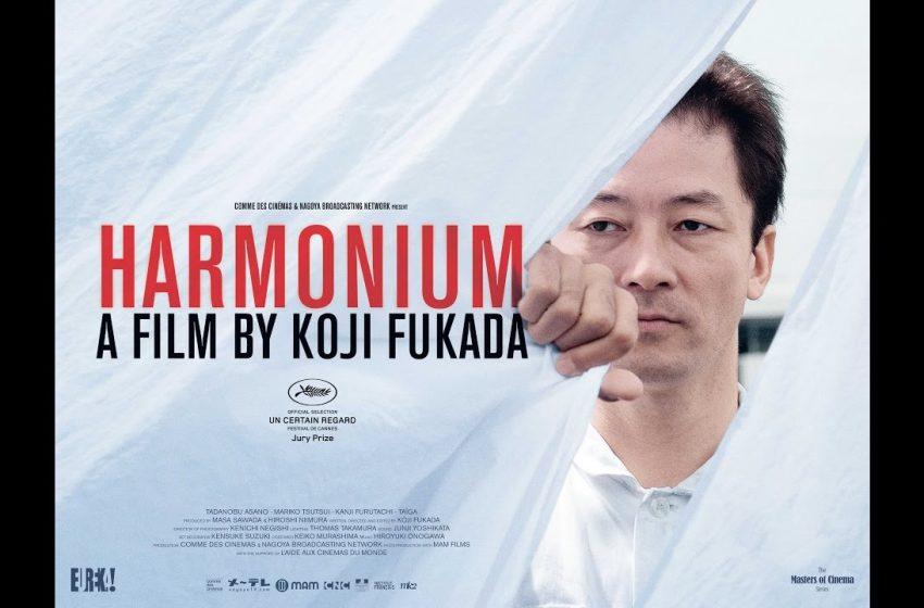 """Centro Arte Alameda estrena la estremecedora y premiada película japonesa """"Harmonium"""""""